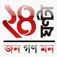 List Of Bengali News,Entertainment TV Channels Kolkata (Calcutta