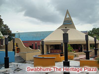 Swabhumi The Heritage Plaza Kolkata